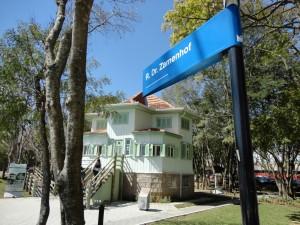 Casa Estrela, no campus da PUCPR.