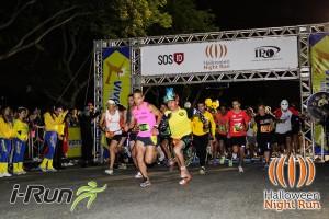 Trajeto tinha opções de 6km ou 9km  Foto: Divulgação iRun