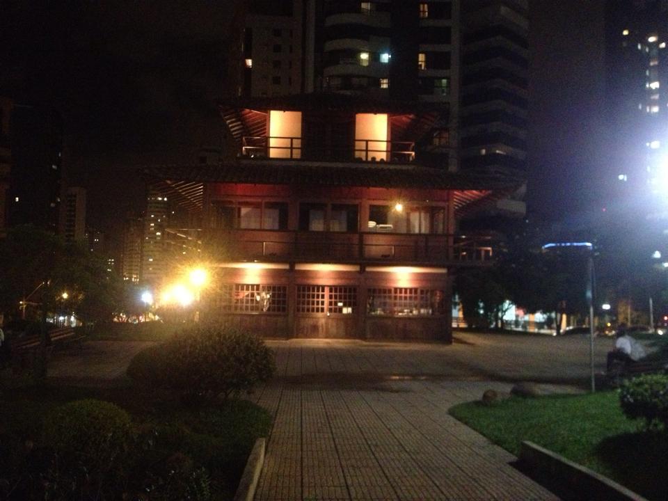 Memorial da Imigração Japonesa - As luzes já haviam sido instaladas em 2011